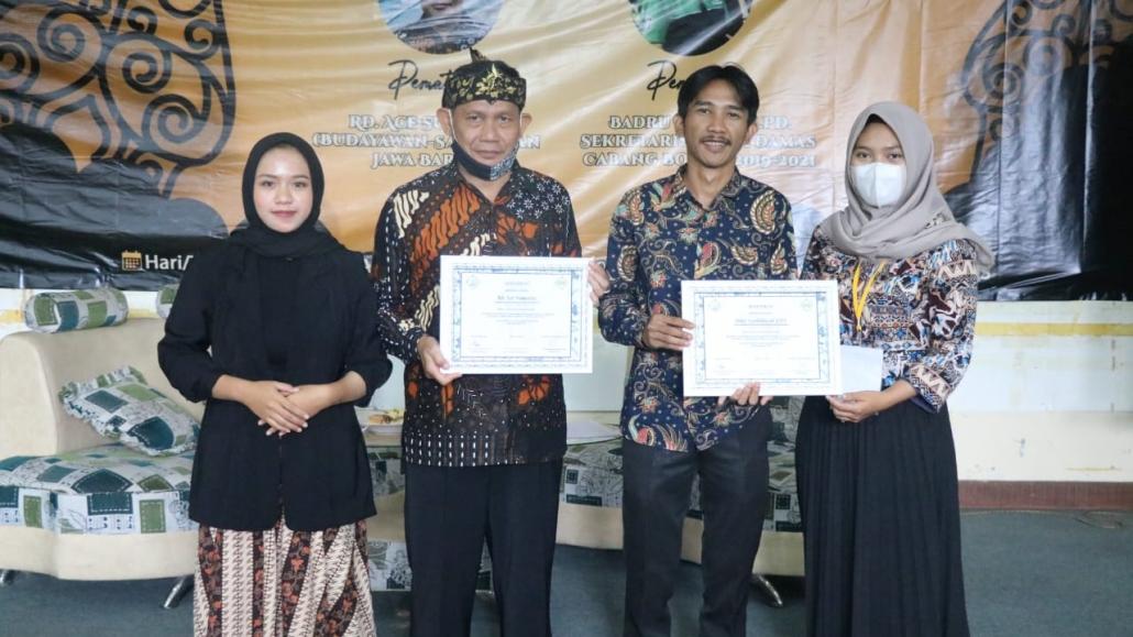 INAIS Bogor
